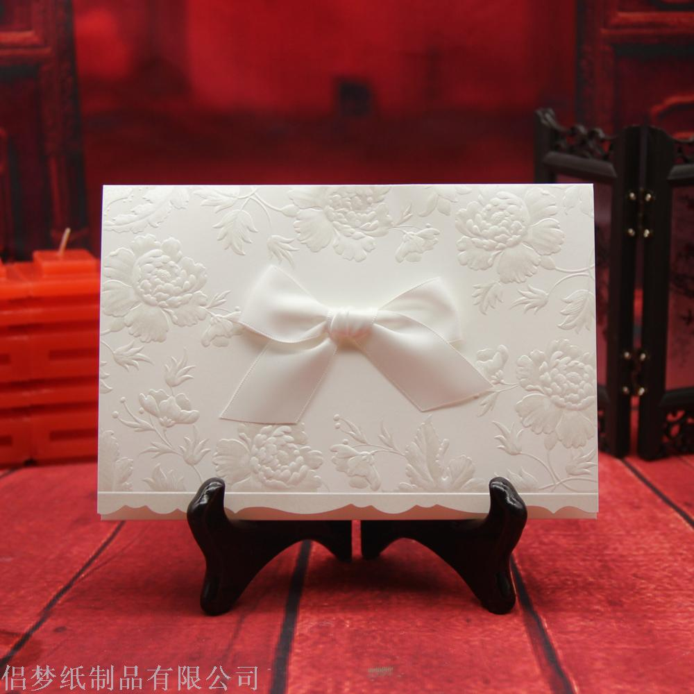 Supply Invitation card wedding invitation card custom wedding ...