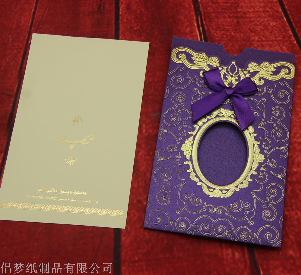 Supply Wedding invitation card wedding invitation card wholesale ...