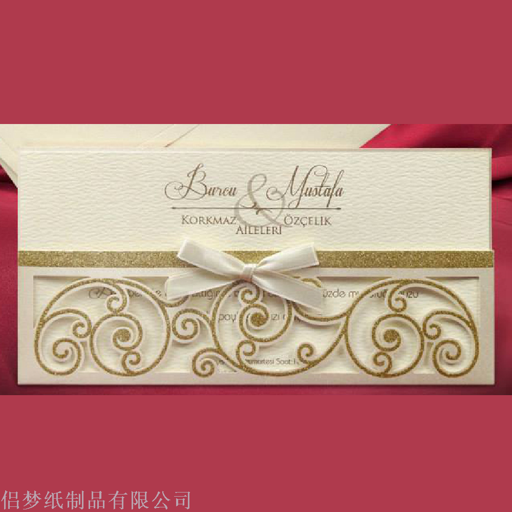 Supply Exquisite and empty invitation wedding invitation card ...