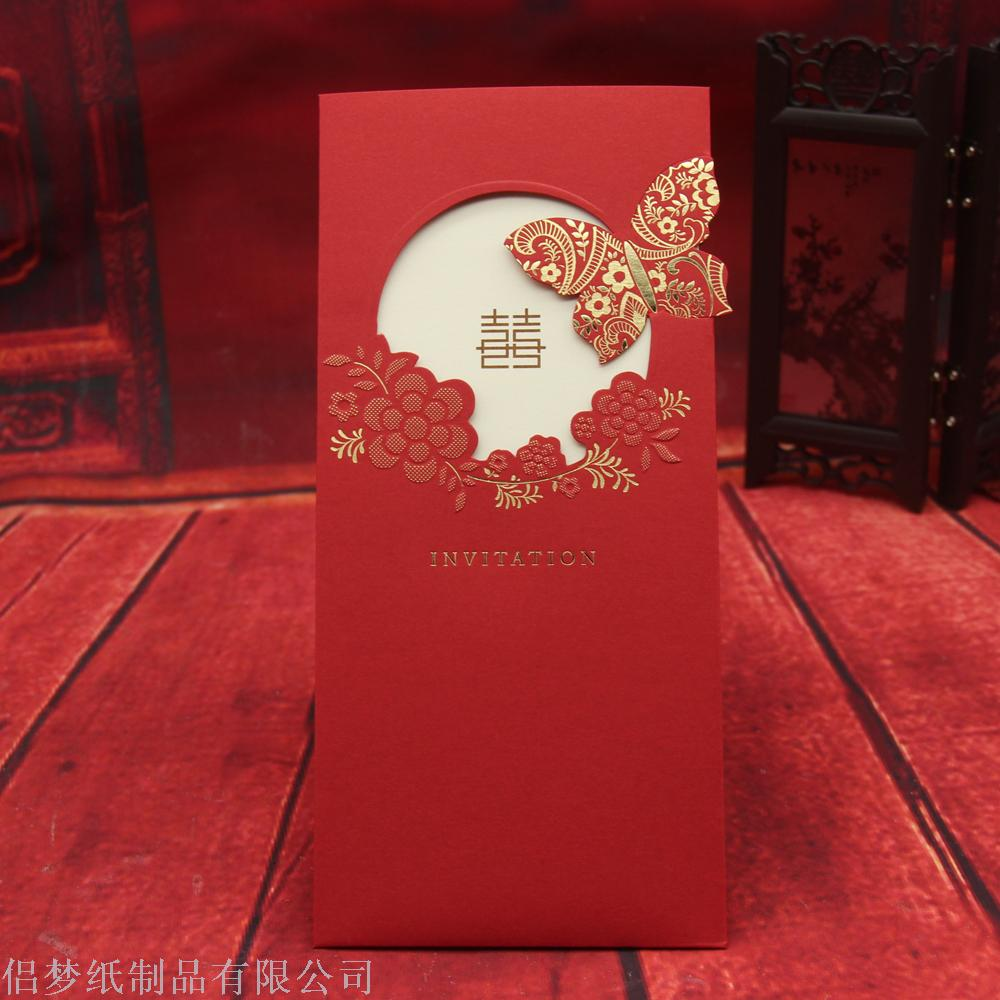 Supply Invitation card for wedding invitations customized factory ...