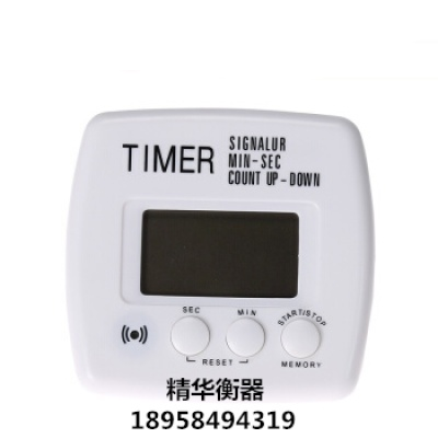 Supply TA118 electronic countdown timer kitchen cooking