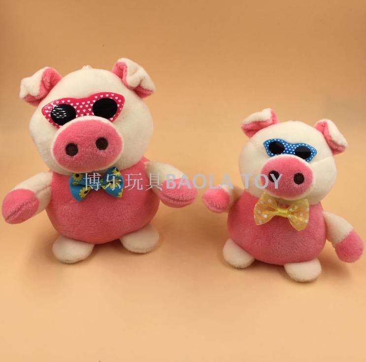 Wedding Factory Direct.Supply Bole High Quality Tie Up Glasses Pig Plush 4 Inch Wedding