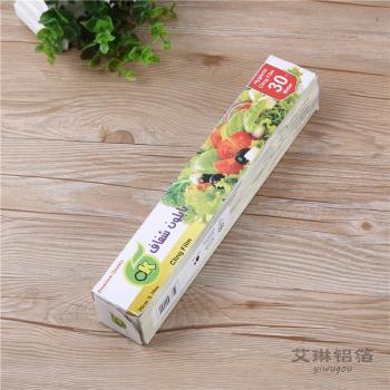 食品级保鲜膜 蔬菜 水果 冰箱 微波炉保鲜膜