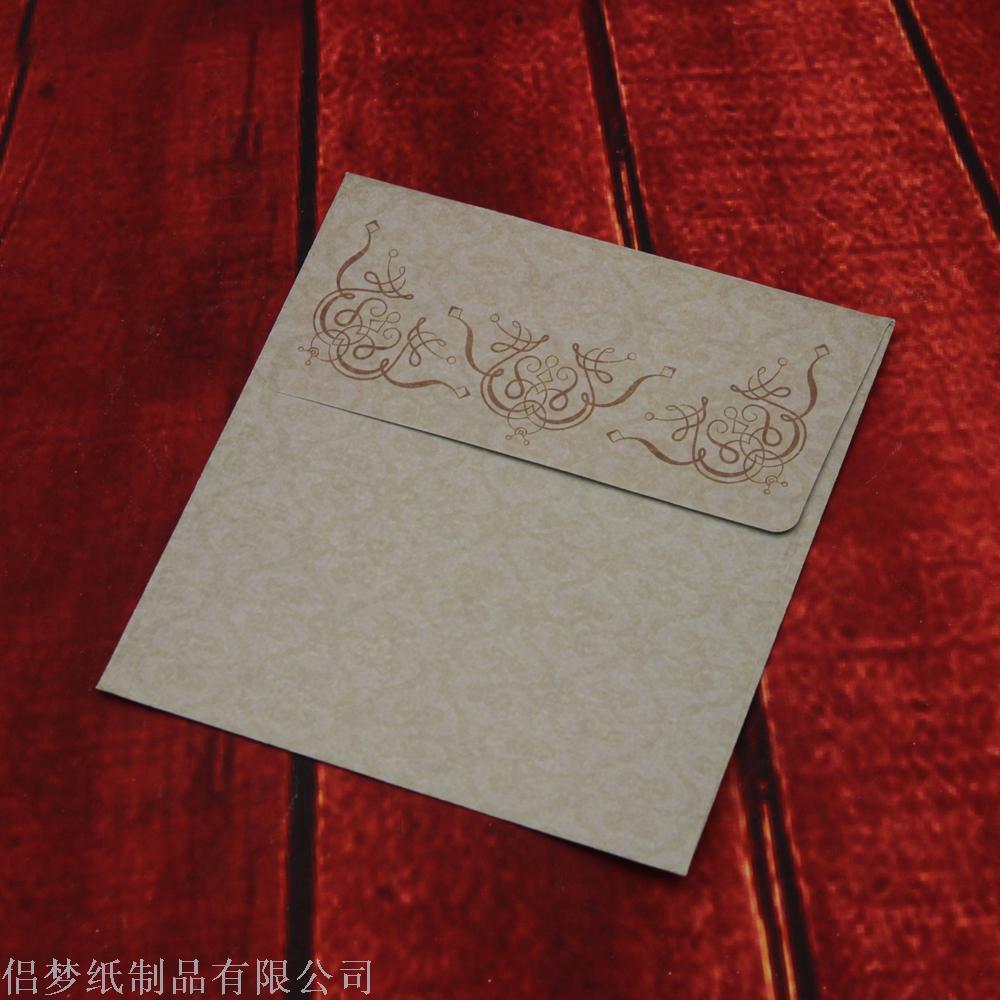 Supply Wedding invitation card customized wedding invitation card ...