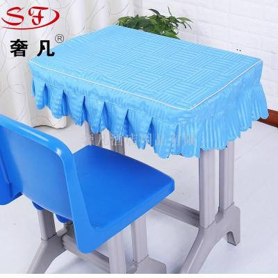 The primary school table cover desk cover desk cover desk cover study tablecloth school table tablecloth.