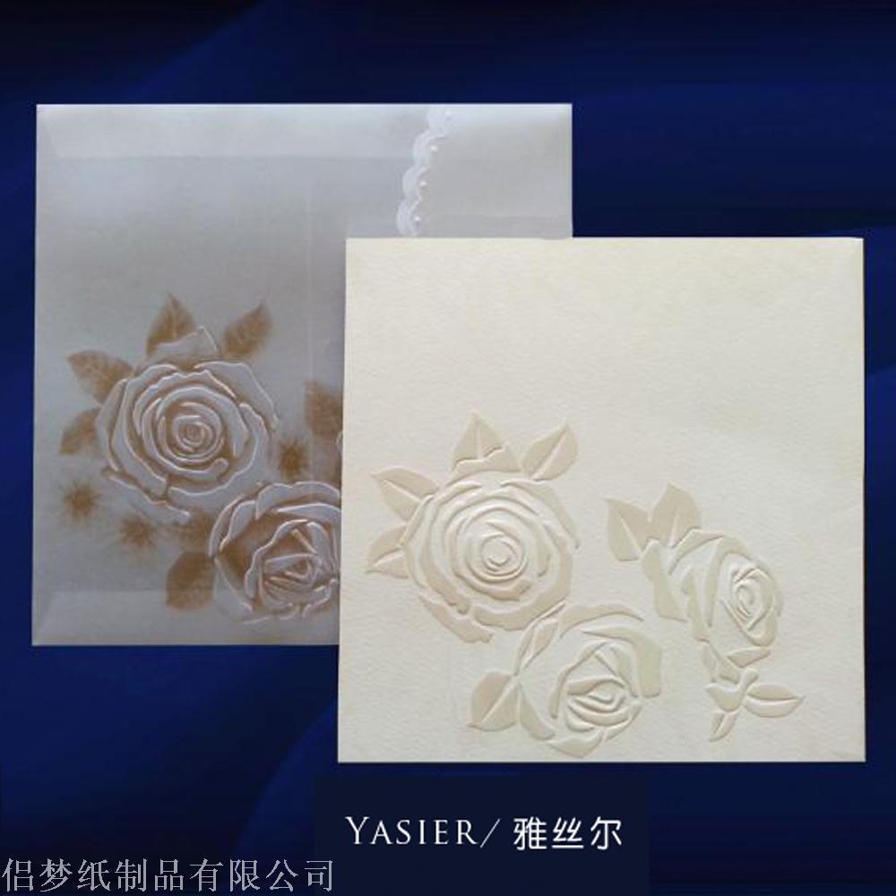 Supply Wedding invitation card wholesale wedding invitations factory ...