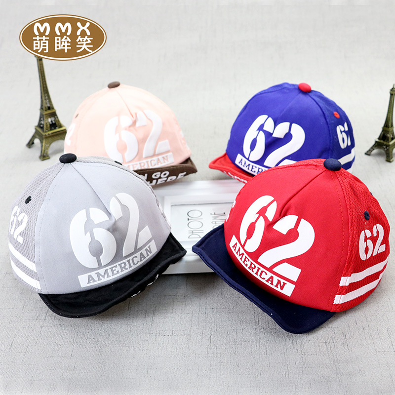 Supply South Korean version of the new 6-9-12 month net hat summer ... e0f8d81b0c1