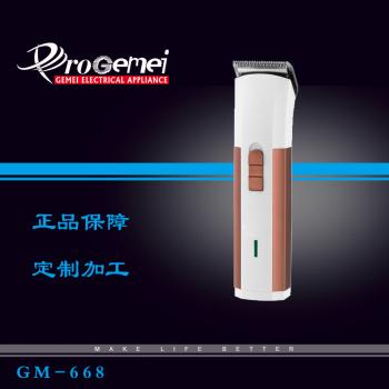 PROGEMEI格美668电动理发剪 外贸理发器 理发电推子