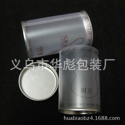 Factory direct-selling cosmetics packaging PVC tube edge silver tinplate powder puff.