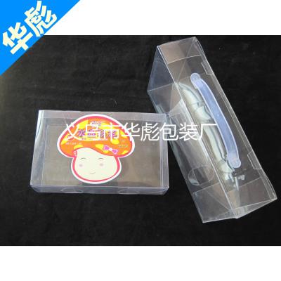 PVC plastic plastic packaging box folding box plastic box