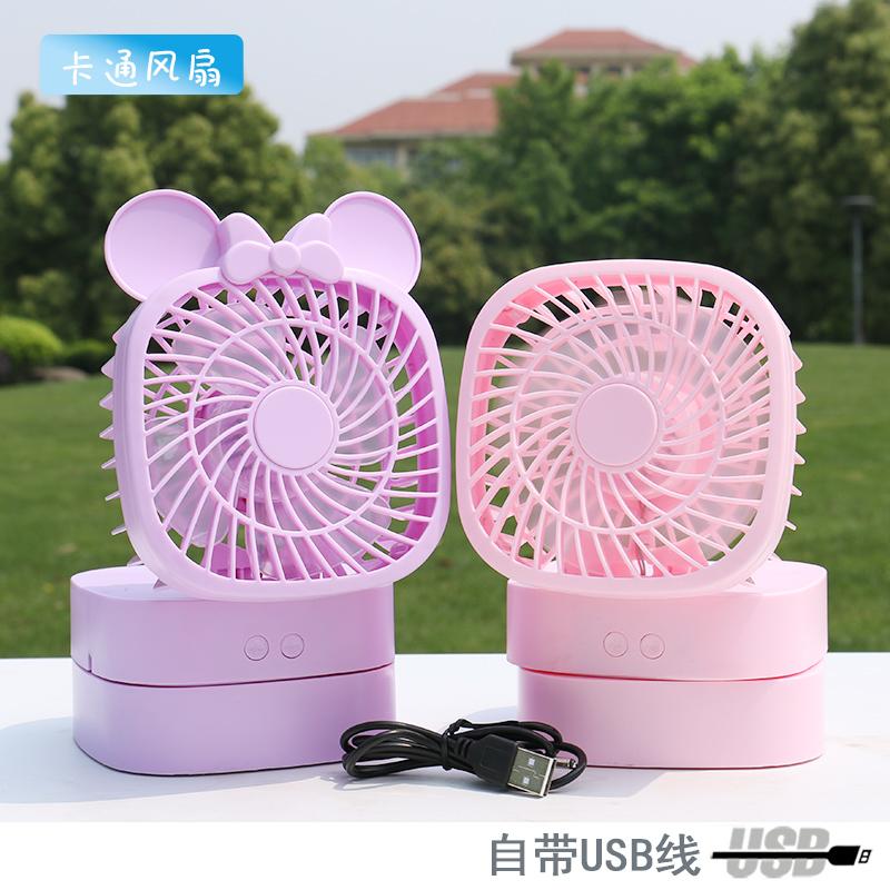 Cartoon Bowvertical Small Fan Usb Rechargeable Office Desktop Knot Cat  Portable Mini Electric Fan