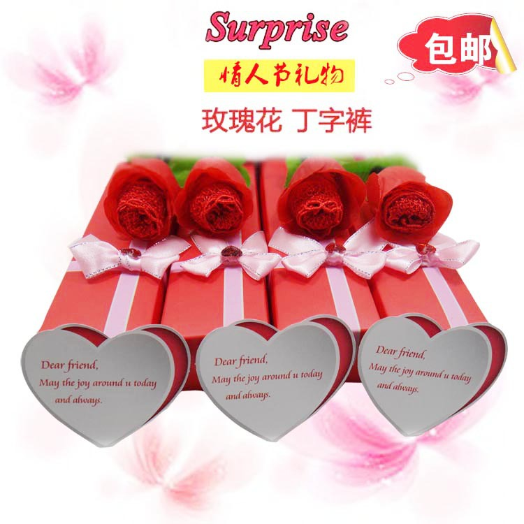 Supply Valentines Day Gifts Roses Ladies Underwear Lace Sexy Thongs