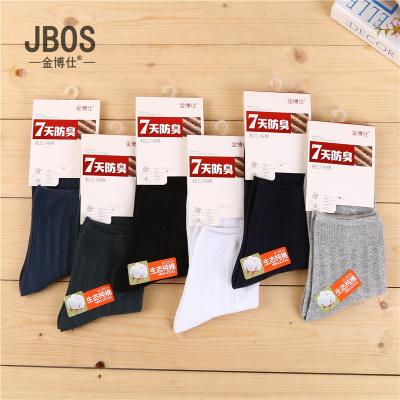 Medium - aged men's socks air - proof cotton - resistant socks.