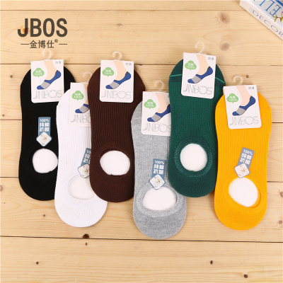 Summer hot style men's confectionery color ship socks are comfortable to wear.