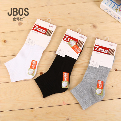Men's classic pure color socks ecological pure cotton breathable moisture absorption and deodorization