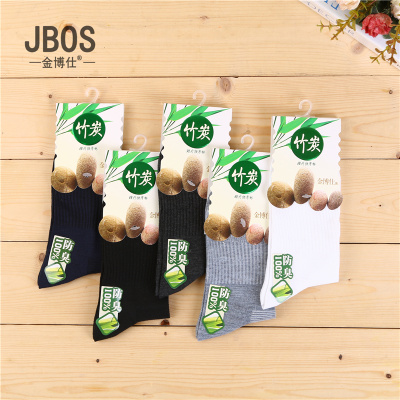 Men's socks thin men bamboo charcoal pure cotton anti - odor socks pure color series absorb sweat.