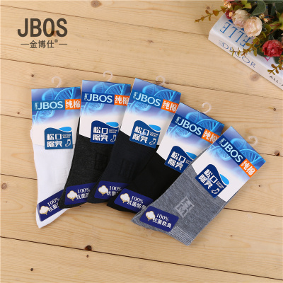 Men's cotton socks and socks to prevent the odor of sweat and thin men's socks.