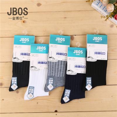 Men's socks hot style men's pure cotton men's socks absorbent sweat breathable anti-odor pure cotton men's socks