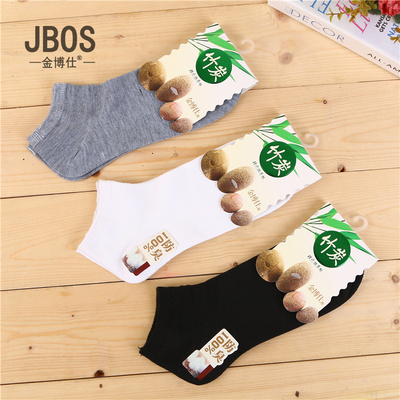 Male socks thin men socks summer hot style pure color series breathable sweat and anti-odor.