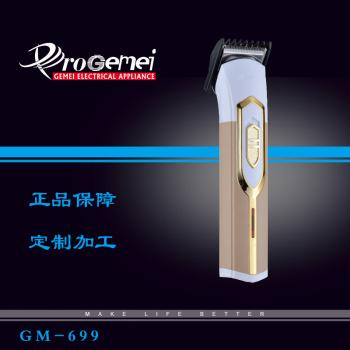 PROGEMEI格美699 电动 干电双用 电推剪 理发电推子