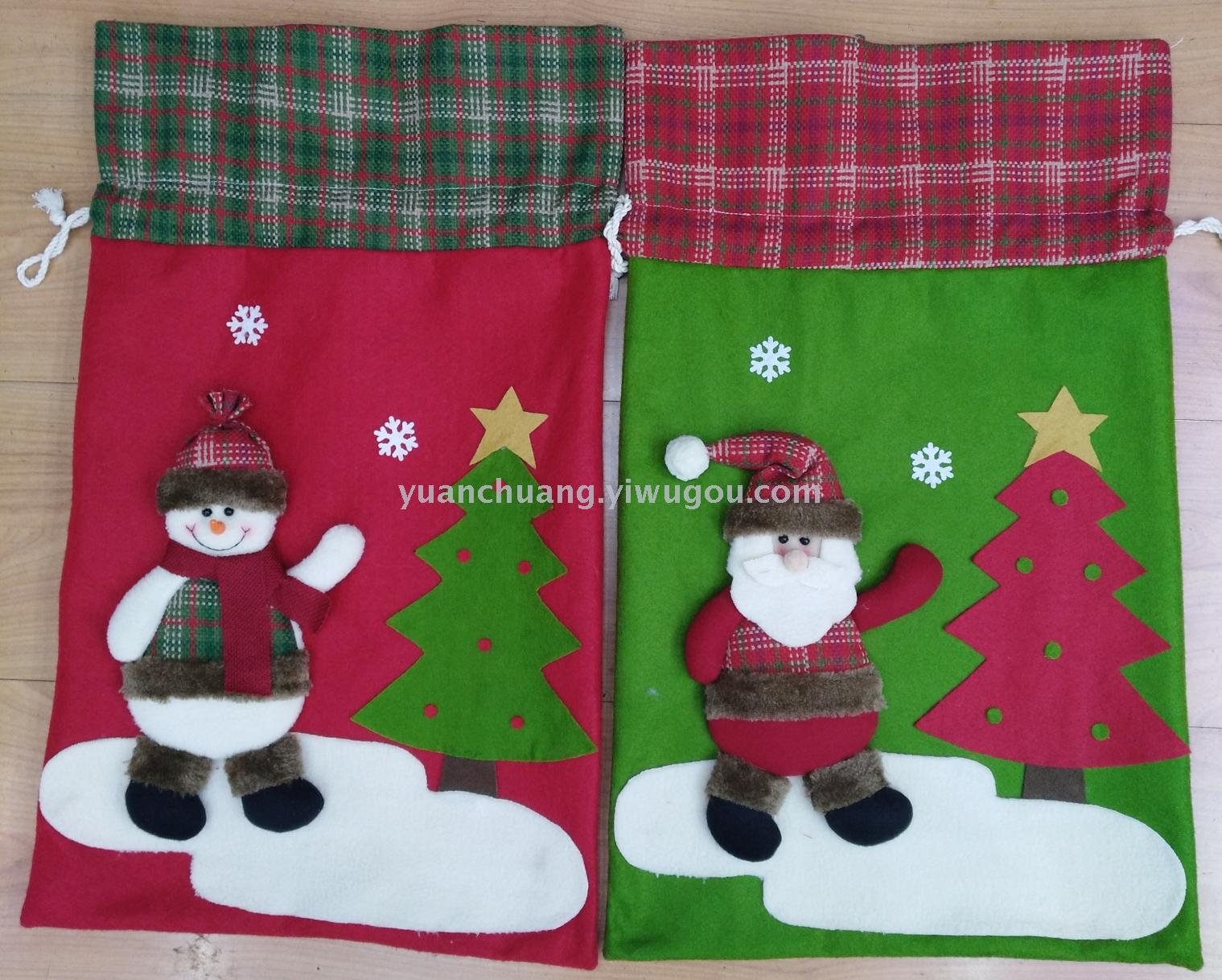 Supply christmas bags decorated with christmas bags the snowman