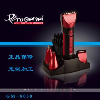 多功能理发器佳美8058理发剪全身水洗充电电推子刻字理发