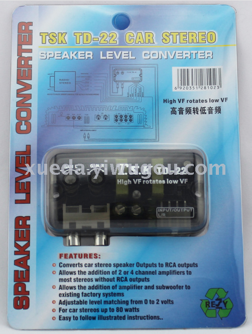 Supply High - frequency low - frequency audio converter car low