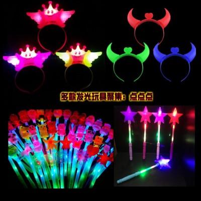 Double - wei toys new - style luminous ox horn deer horn AIDS the prop luminous head hoop