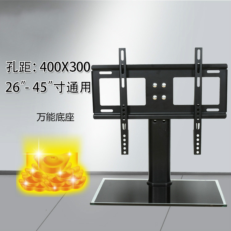 Supply LCD TV hanger, LCD TV frame, TV hanging wall frame, LCD TV stand-