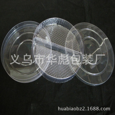 The manufacturer directly supplies PVC round box suction box dry fruit packaging round box factory price direct shot model much lower price