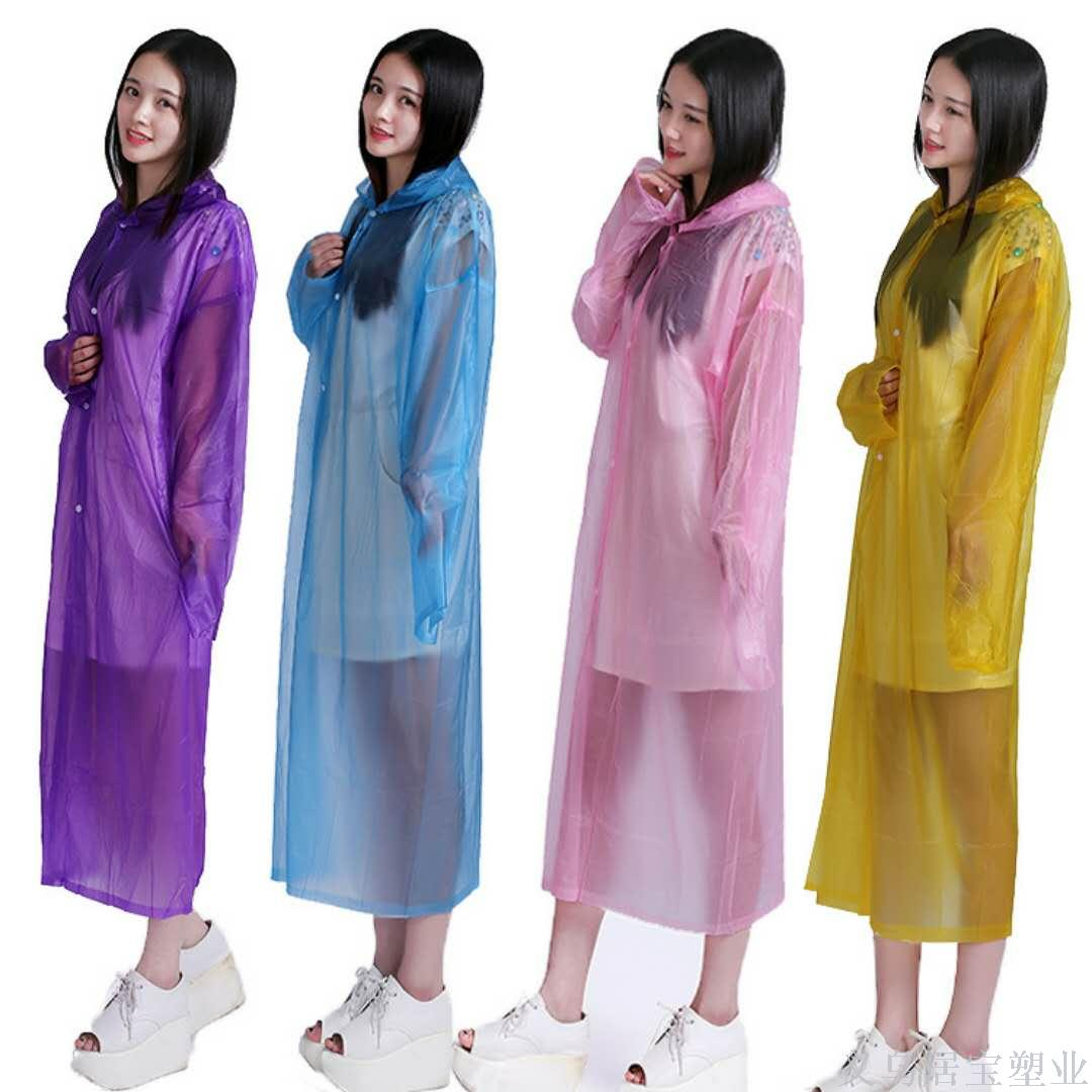 Supply Manufacturer direct selling PVC raincoat non-disposable adult