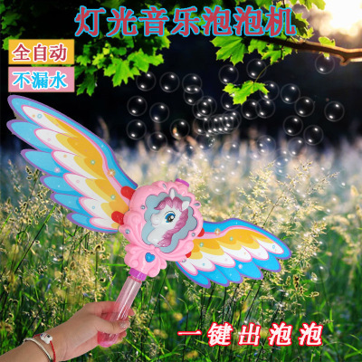 Luminous music automatic blowing bubbles cartoon bubble stick spread toys