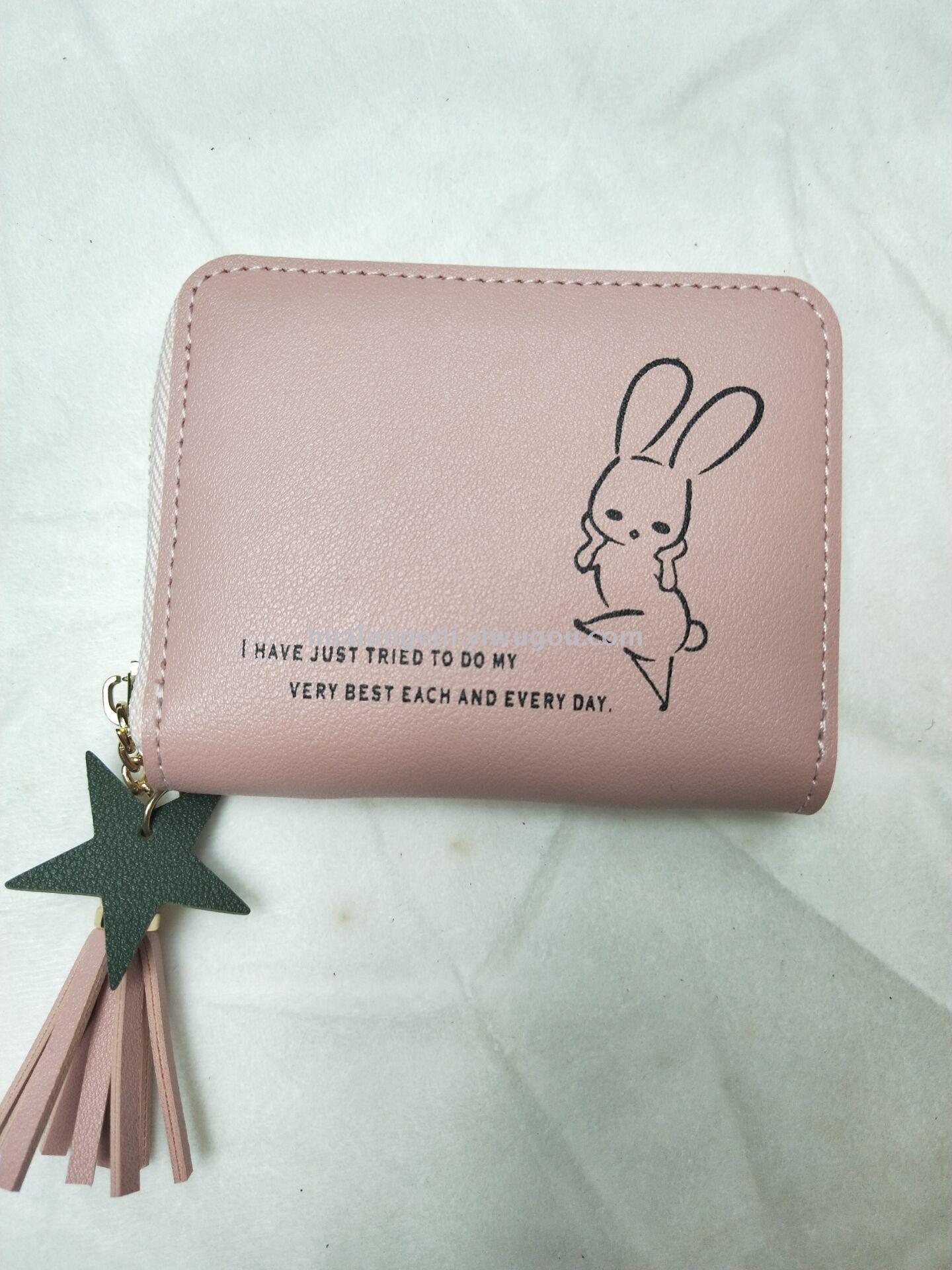 Supply Fashionable Small Card Purse Short Lady Female Bag Fem European And American Ladys Wallet