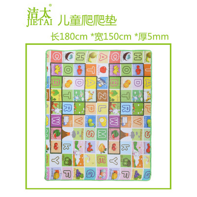 Children's climbing mat EPE double sided 5MM thick 150*180cm baby crawling mat living room floor mat