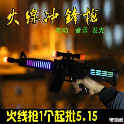 Radiant music submachine gun children's electric plastic toy gun wire gun