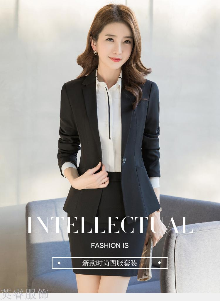 Supply 2018 Professional Suit Women S Summer Fashion Temperament