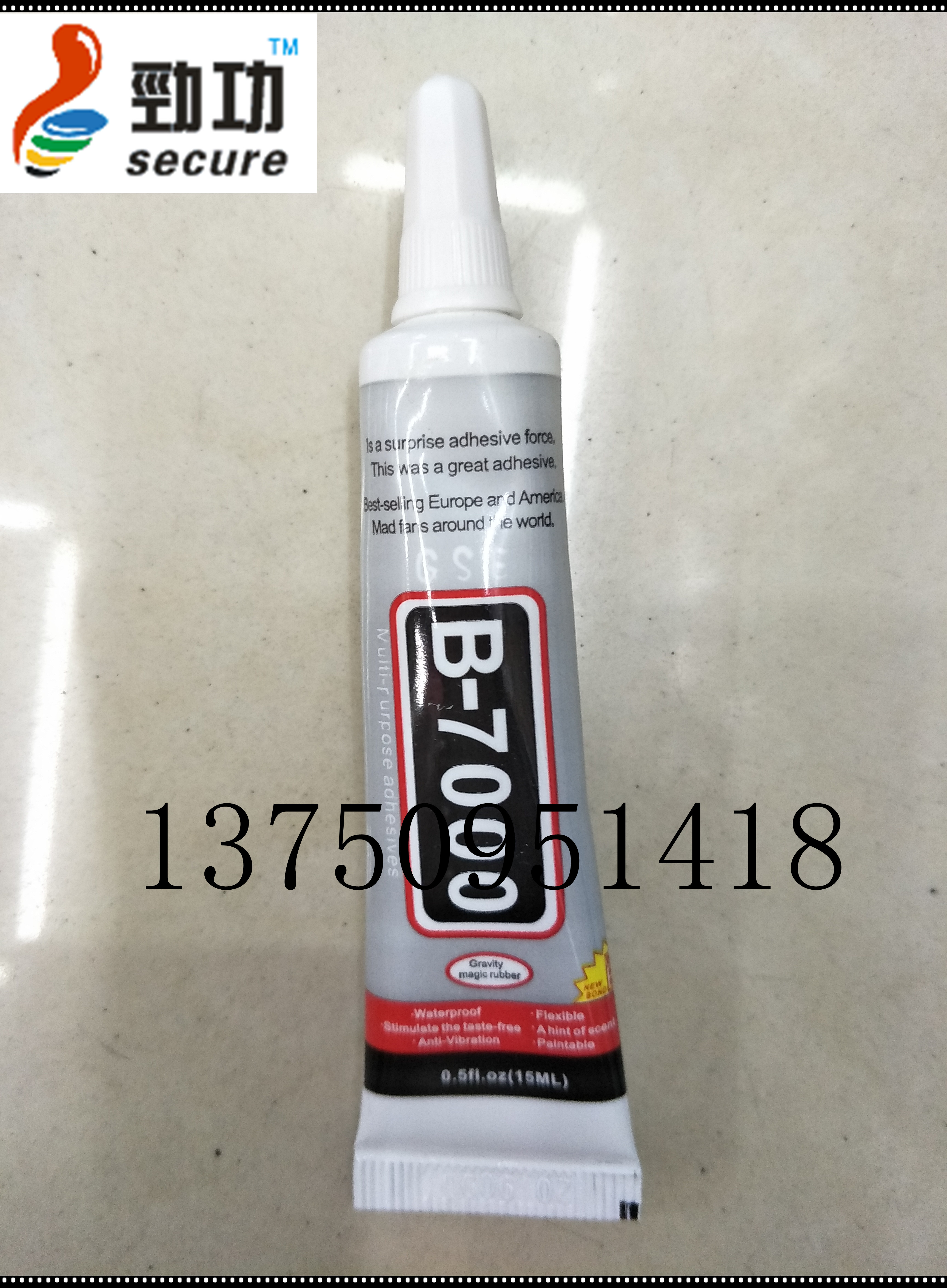 supply repair beauty transparent adhesive checking jewelry glue diy