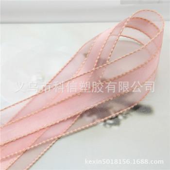 韩国进口四条跳线纱带DIY韩国彩色织带绸带蝴蝶结装饰服装辅料