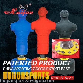 HJ-G082人形硅胶弹簧沙袋 立式拳击沙包