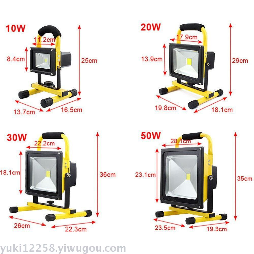 supply 50w rechargeable led portable projection lamp high power