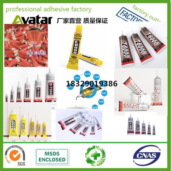 Supply ZHANLIDA B7000 B6000 E8000 T7000 T8000 E7000 E6000 T6000