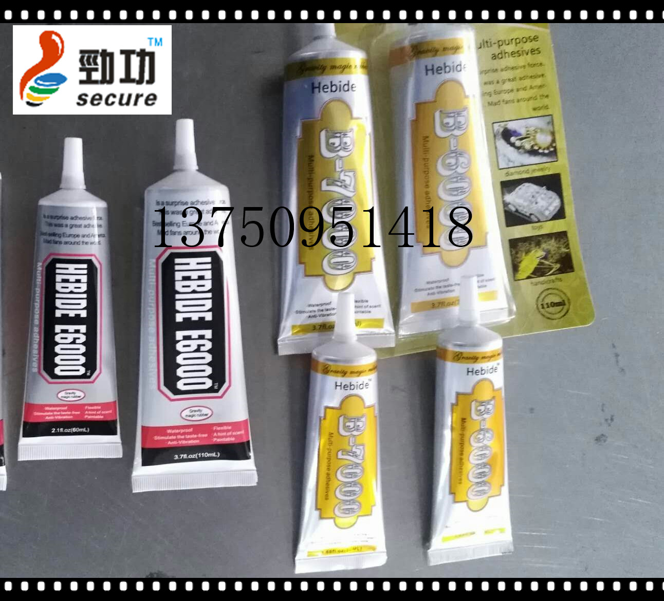 Supply The New Y7000 fragrance accessories point drill glue