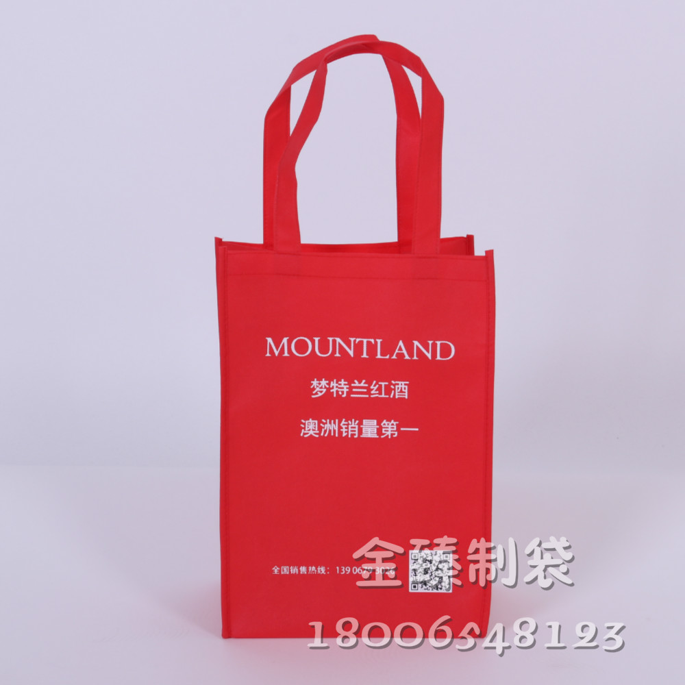 Manufacturer Customizable Color Printing Non Woven Bag Advertising Clothing Ping Handbag