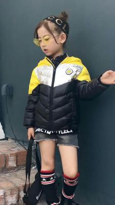 2018weiding 100 million non-tricolor light down jacket jacket for boys and girls