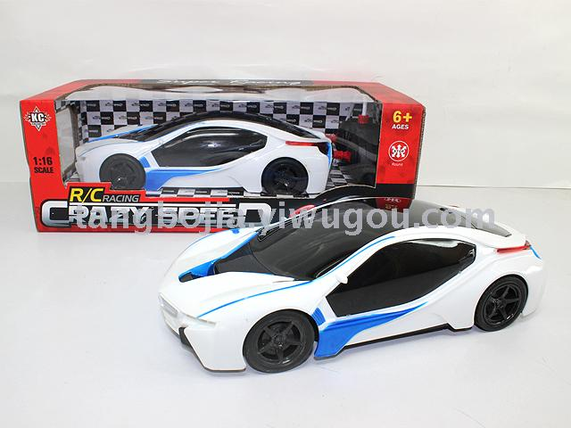 Remote Control Car With Lamp No Electricity Package