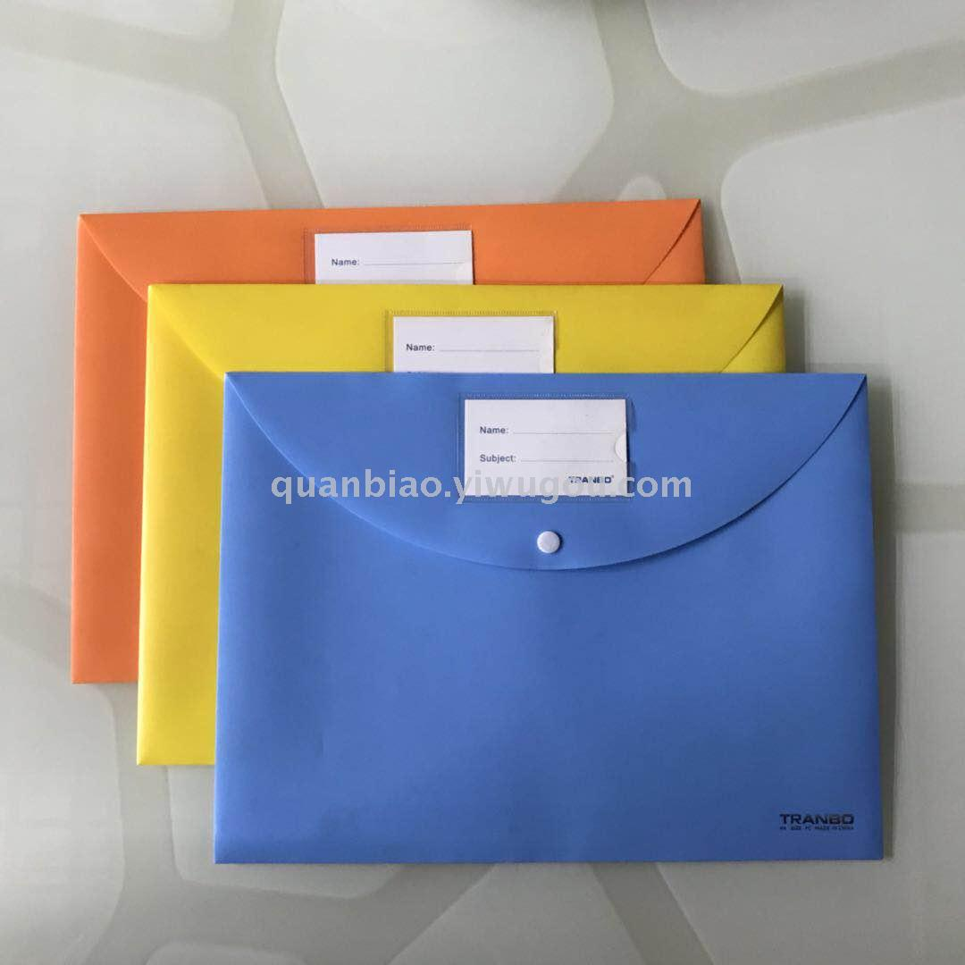 Supply TRANBO solid color button file bag with business card insert ...