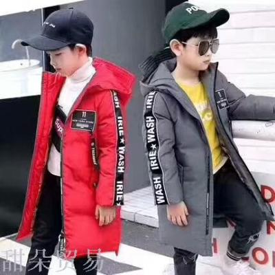 2018 weidingyi non-new men and girls lengthened overcoat Korean version of jacket down jacket hat coat