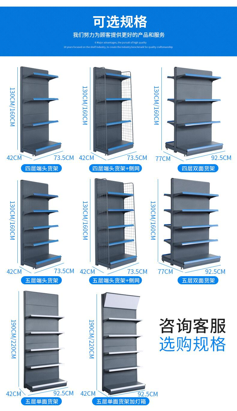 Supply Supermarket Shelves Used To Market Metal Shelving