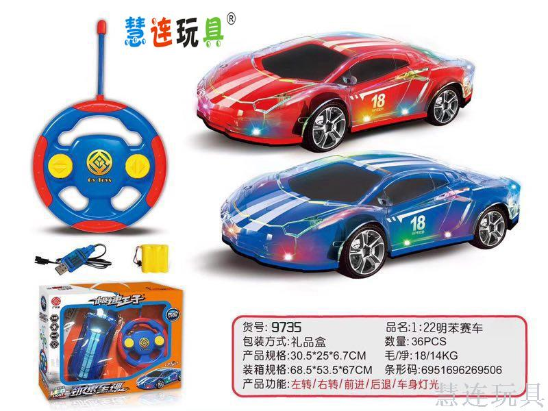 Supply Children S Toy Rechargeable Remote Controlled Car Racing