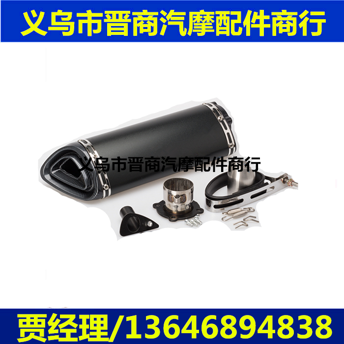 Motorcycle exhaust pipe modification general purpose small hexagon exhaust pipe Z800 GSXR750 CBR300  sc 1 st  Yiwugo.com & Supply Motorcycle exhaust pipe modification general purpose small ...